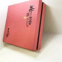 Handcraft Boxes Fancy Paper Handcraft Box For Red Tea