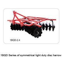 Buy cheap Agricultural Machinery 1BQD Series of symmetrical light duty disc harrow from wholesalers