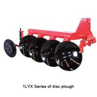 Buy cheap Agricultural Machinery 1LYX Series of disc plough from wholesalers