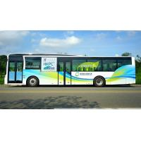Buy cheap 2015 Full Electric Bus from wholesalers