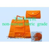 Buy cheap Non-woven Color Masterbatch from wholesalers