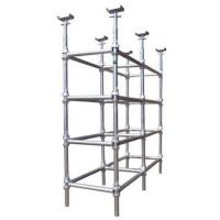 Buy cheap Scaffolding Cup-lock scaffolding from wholesalers
