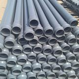 Buy cheap uPVC Pipe from wholesalers