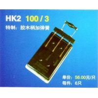 Buy cheap HK2 Open-Loading Switch Series product