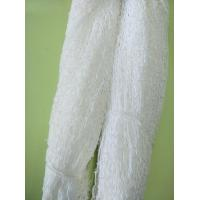 Buy cheap cationic dyeable chenille yarn product