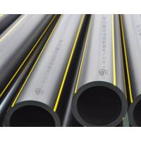 Buy cheap PE Pipe PE100 Pipe For Gas Supply from wholesalers
