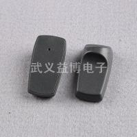 Buy cheap RFID tags Checkpoint security tags YB-A13 from wholesalers