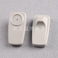 RFID tags The fourth generation of short-shoe-shaped anti-theft tags, YB-A11d