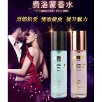 Buy cheap SM, Bondage & Other Fun Toys YEAIN - Luscious Pheromone Temptation Perfume 30ml - For Men from wholesalers