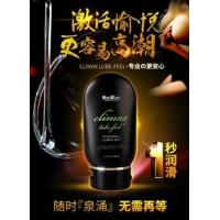 Buy cheap Condoms & Lubricants ManMiao Climax Lube-Feel (Water Based 60ml) from wholesalers