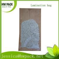 Buy cheap little accessories store bag from wholesalers