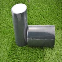 Buy cheap industrial adhesive tapes series More artifical grass seaming tape from wholesalers