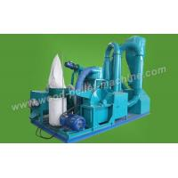 Buy cheap Small Wood Pellet Plant from wholesalers