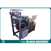 Cotton Ear Bud Making Machine From Supplier