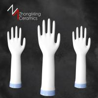 Buy cheap Porcelain Glove Molds Examination Glove Moulds from wholesalers