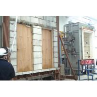 Buy cheap FIRE RATED CHIPBOARD DOOR CORE CHIPBOARD from wholesalers