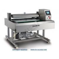 Buy cheap Roll Vacuum Packaging Machine from wholesalers