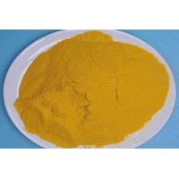 Buy cheap Ferric Sulphate from wholesalers