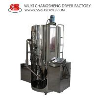Buy cheap Small Scale Centrifugal Spray Dryer from wholesalers