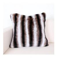 Buy cheap Fur Pillow from wholesalers
