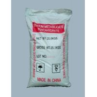 Buy cheap Chemical Products Sodium Metasilicate Pentahydrate (Granular) from wholesalers