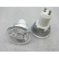 Buy cheap LED Spotlight Gu10 Led 15 Degree Spot Light Cob from wholesalers