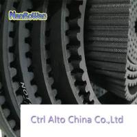 Buy cheap Rubber Sleeve Timing Belt from wholesalers