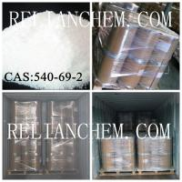 Buy cheap Medical Chemical Materials AMMONIUM FORMAT CAS:540-69-2 from wholesalers