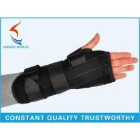 Buy cheap Arms Series SH-304 Adjustable forearm fixation tape from wholesalers