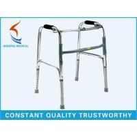 Buy cheap Walking Stick Series SH-1006 Adjustable stainless steel walker from wholesalers
