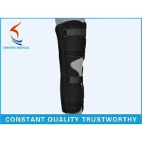Buy cheap Foot Series SH-707 The knee joint fixed zonetype from wholesalers