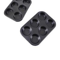Buy cheap Baking Tools HornTide Non-Stick Bakeware 10-inch 6-Serving Cupcake and Muffin Pan from wholesalers
