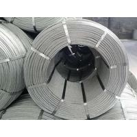 Buy cheap Wire Series Steel Wire Rope from wholesalers