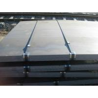 Buy cheap ABS LR CCS RINA GL KR BV ship steel plate ah36 south korea from wholesalers