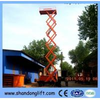 Buy cheap Mobile aerial work platform 18M movable elevated work platform from wholesalers