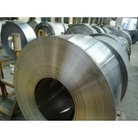 Buy cheap China suppliers Best company astm a 500 grade c steel pipe from wholesalers