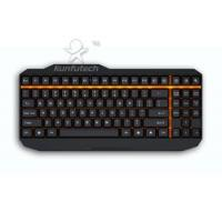 Buy cheap merchanical keyboard from wholesalers