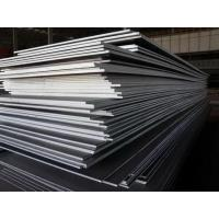 Buy cheap ss400 mild steel plate steel plate from wholesalers