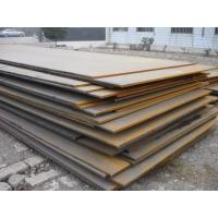 Buy cheap a572 steel structure Steel type from wholesalers