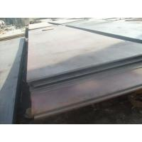 Buy cheap A572 steel A572 steel astm a572 gr 50 steel equivalent PDF from wholesalers