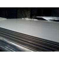 Buy cheap a572 steel density chemical composition from wholesalers