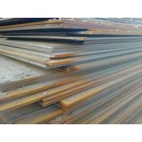 Buy cheap ss400 steel material properties steel plate from wholesalers