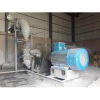 Buy cheap Lime Slurry Pump (FGD) from wholesalers