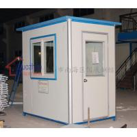 Buy cheap T-style board room Security booths display effect from wholesalers