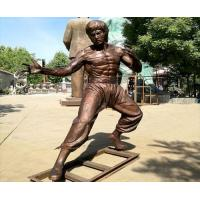 Buy cheap Life Size Bronze Bruce Lee Statue of Chinese Kungfu from wholesalers