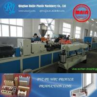 Buy cheap pvc profile extrusion machine,upvc windows production line from wholesalers