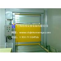 Buy cheap Fast shutter door Explosion- from wholesalers