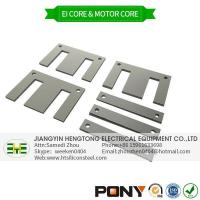 Buy cheap One Phase EI Silicon Steel Sheet with Holes from wholesalers