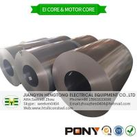 Buy cheap Cold Rolled Non Grain Oriented Electrical Steel from wholesalers