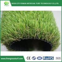 Buy cheap Affordable Artificial Turf Artificial Grass from wholesalers